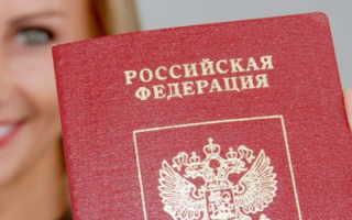Где менять и получать паспорт