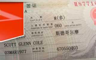 Отмена виз в Китай для россиян – посещение Китая без оформления визы