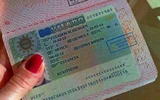 Нужна ли в Испанию виза?