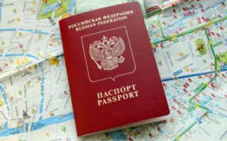 Нужен ли в Черногорию загранпаспорт: подробная информация