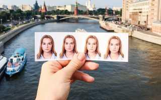 Фото для визы в Болгарию: требования, как сделать фото правильно
