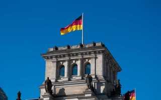 Подоходный налог в Германии – ставка налога, налог с физических и юридических лиц