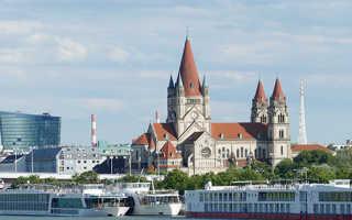 Гражданство Австрии: как получить, документы