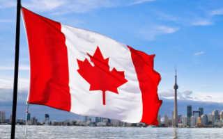 Канадский визовый центр: функции, оформление документов, сроки и стоимость
