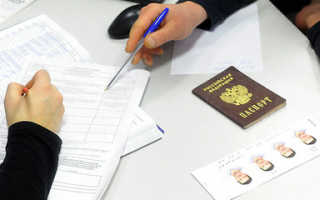 Гражданство – как писать в анкете на работу: правила заполнения анкеты