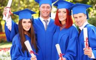 Среднее образование в Канаде – как поступить, цены и рейтинг вузов