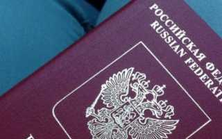 Какие документы необходимы для оформления загранпаспорта: полный список