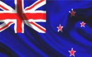 Виза в Новую Зеландию – виды, сроки и особенности получения
