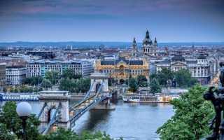 Посольство Венгрии – адреса, функции, порядок обращения