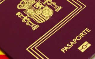 Вид на жительство в Испании – как получить: способы получения и инструкции