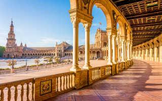Испания: что посмотреть и куда сходить