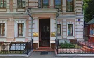 Посольство Шри-Ланки в Москве – адреса, функции, порядок обращения