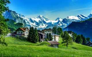 Швейцария: что посмотреть и куда сходить