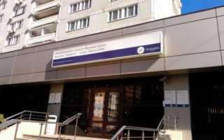 Визовый сервисный центр Австрии – адреса и оформление визы