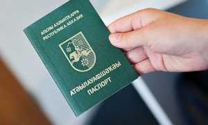 Гражданство Абхазии для россиян – как получить?
