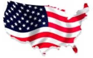 Пример рабочей визы США