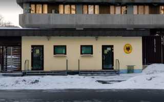 Посольство Германии в Москве – адреса, функции, порядок обращения