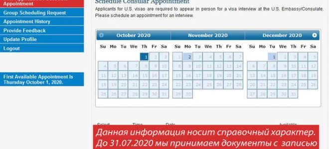Посольство Чехии в США – адреса посольств с картами