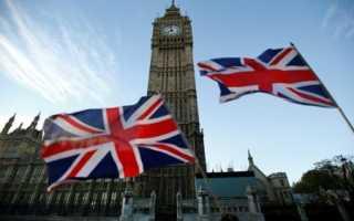 Пример фото на визу в Великобританию