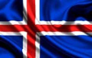 Виза в Исландию – виды, сроки и особенности получения