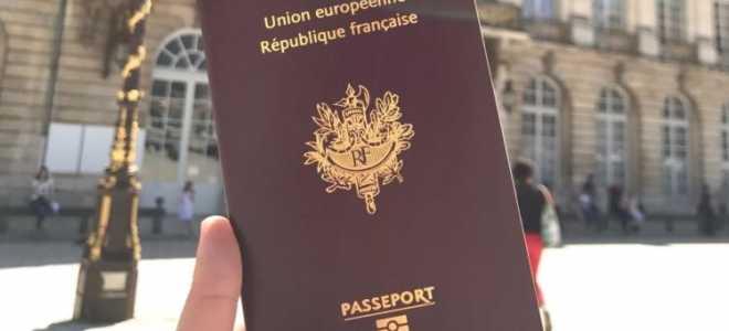 Гражданство Франции – как получить: способы и пошаговая инструкция