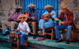 Виза на Кубу – виды, сроки и особенности получения