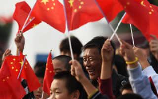 Работа в Китае: плюсы и минусы