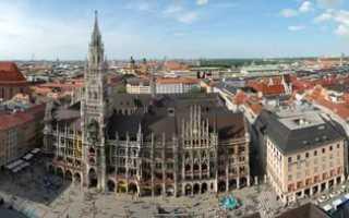 Гостевая виза в Германию по приглашению: как оформить, стоимость