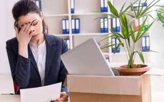 Пособие в Германии по безработице – подробная информация