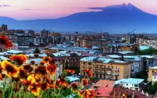 Нужен ли в Армению загранпаспорт?