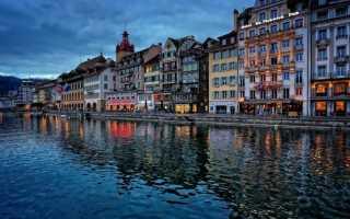 Как получить гражданство Швейцарии – подробная информация